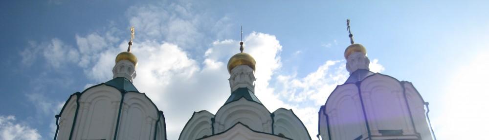 Stepan Suvorov Blog